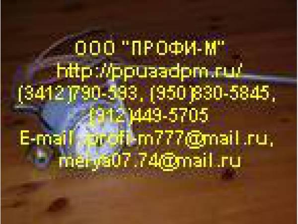 Манометр МП3У-1, 6МПа, запчасти ППУА 1600/100, ППУ 1600/100, АДПМ-12/1
