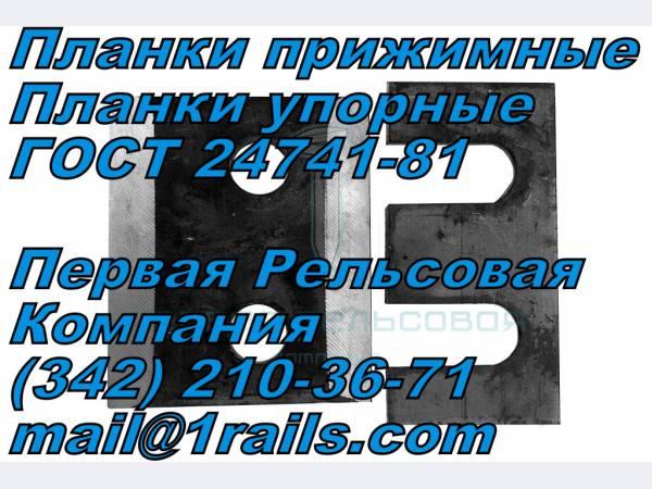Доска объявлений по продаже рельс ж/д продажа на авито частные объявления в котласе