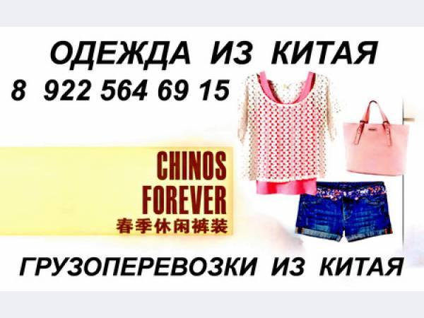 Женская Одежда Очень Дешево Доставка