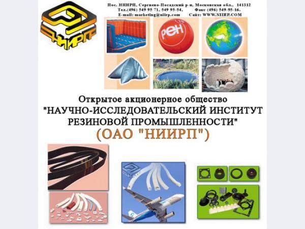 Шнуры трансформаторные круглого сечения ГОСТ 12855-77, ТУ 2500-376-