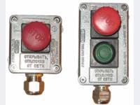 ПВК-15, ПВК-25, ПВК-35 пост взрывозащищенный кнопочный.