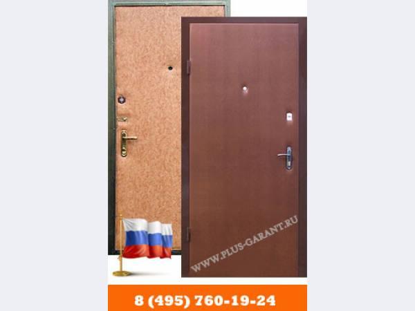 спецпредложения стальные двери в москве от производителя