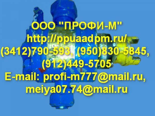 НМШФ 0, 6-25 запчасти АДПМ 12/150, запчасти ППУА 1600/100