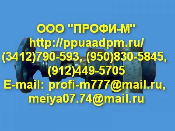 Задвижка ЗКС-160 Ду 40 запчасти АДПМ 12/150, запчасти ППУА 1600/100