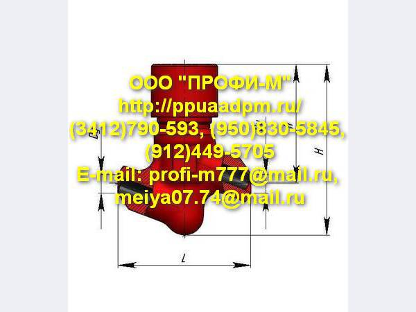 Клапан обратный КП-160 Ду 40 20 запчасти АДПМ 12/150, запчасти ППУА 16