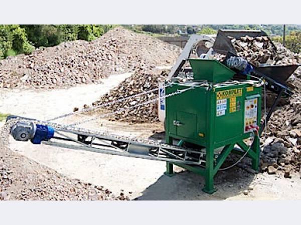Дробилка для железобетона молотковая дробилка для зерна в Стрежевой