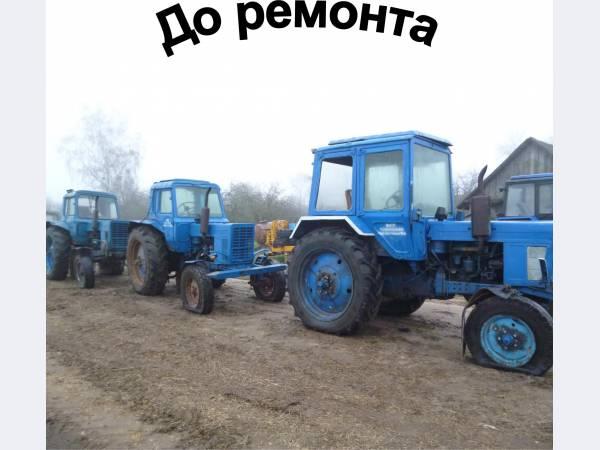 Доработка трактора мтз 82