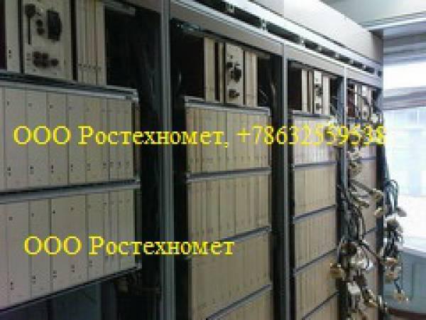 Покупаем АТСКЭ Квант, АТСК 100/2000, АТСК 50/200, АТС координатная - Покупка Ростов-на-Дону.
