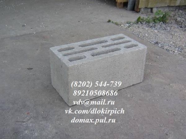 Шлакоблоки (евроблок, пескоблок, теплоблок, полистиролбетон, экоблок)