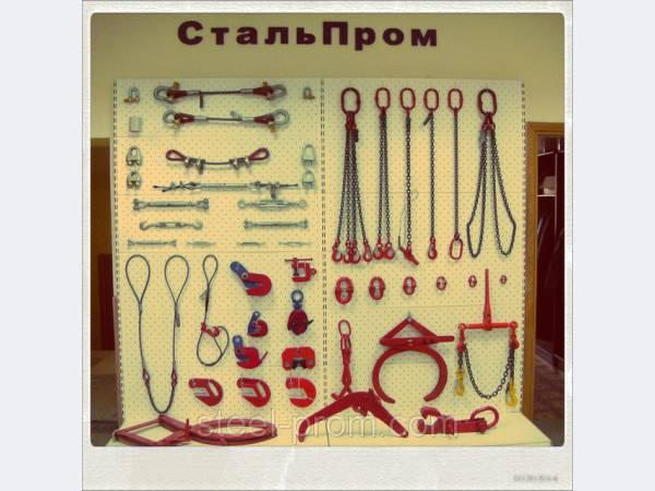 Производство строп и грузозахватных приспособлений. Захваты, траверсы.