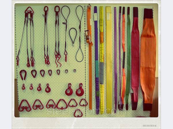 Производство строп (канатные, цепные, текстильные).