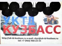 УК ТД Кузбасс предлагает к покупке угольный брикет.