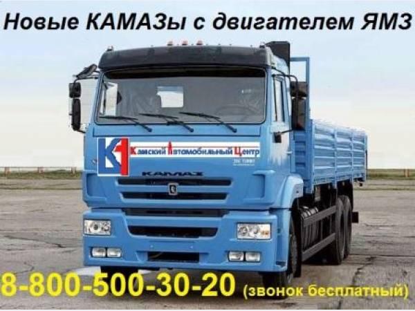 КАМАЗ с двигателем ЯМЗ 238