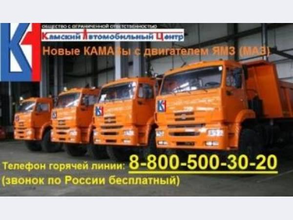 КАМАЗ 44108 с ЯМЗ 238