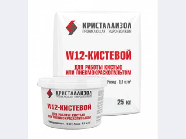 ристаллизол W12истевой-гидроизол¤ци¤ фундамента.