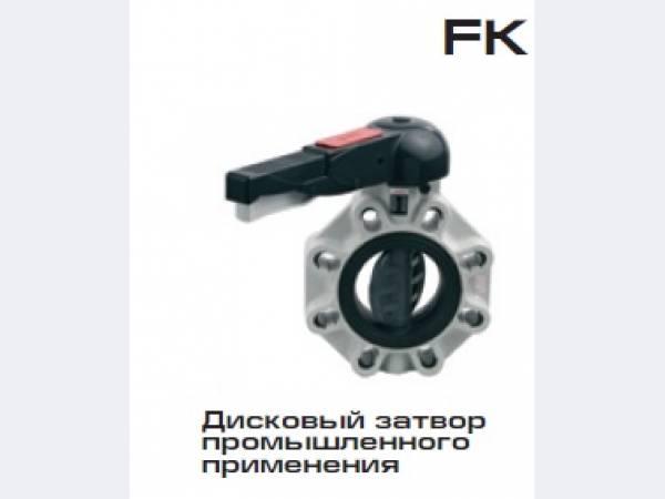 Пром. трубопроводы,  запорная арматура, ремонтные муфты