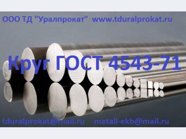 Круг сталь 30хгса калиброванный ГОСТ 7417-75 с АТП.