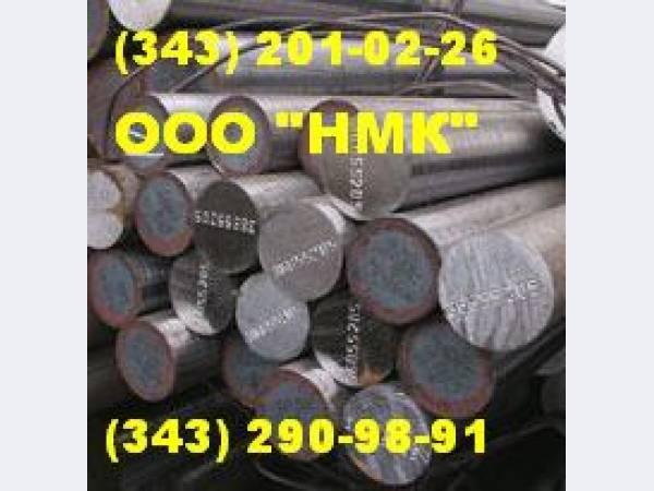 Продам шестигранник ст.09Г2С ГОСТ 19281-89, 2879-78, размеры 12, 13, 1