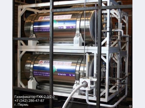Газификатор холодный криогенный ГХК-2,0-2,0