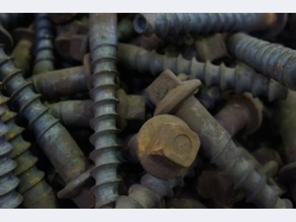 Рельсы, подкладки, накладки, болт, костыли жд в наличии более 5000 тн.