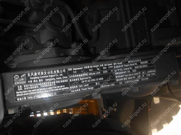 Грейдер XCMG GR165  (новый) 2014 г.   87000$