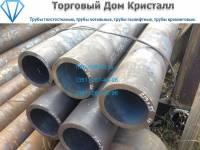 Труба 219х25 сталь 20 ГОСТ 8732-78