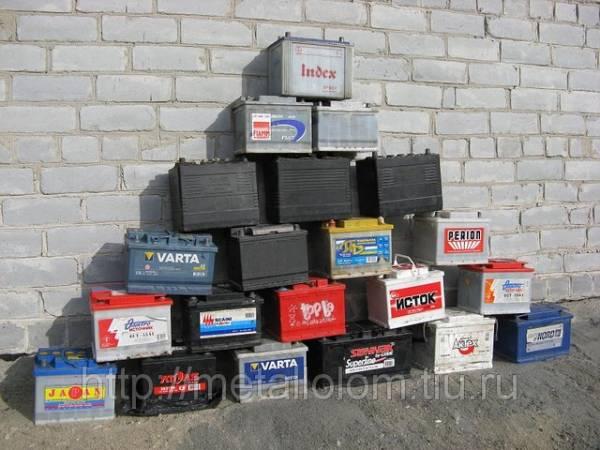Аккумуляторы бу, утилизация старых аккумуляторных батарей. Купим акб.