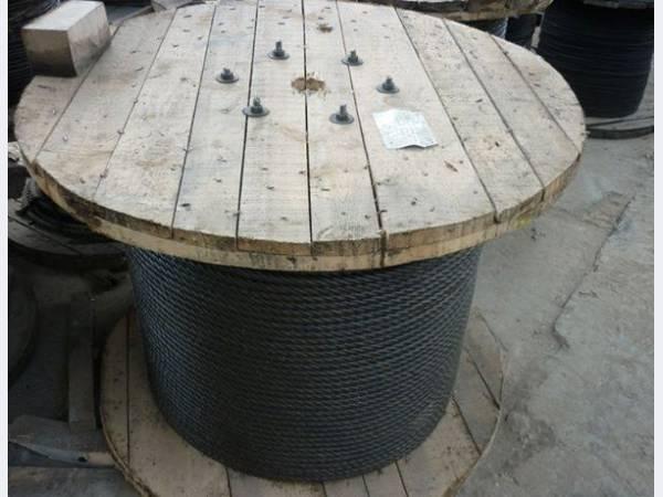 Грозотрос канат оцинкованный ГОСТ 3063 80 ф 9,1 – 13,0 мм ТК50, ТК70