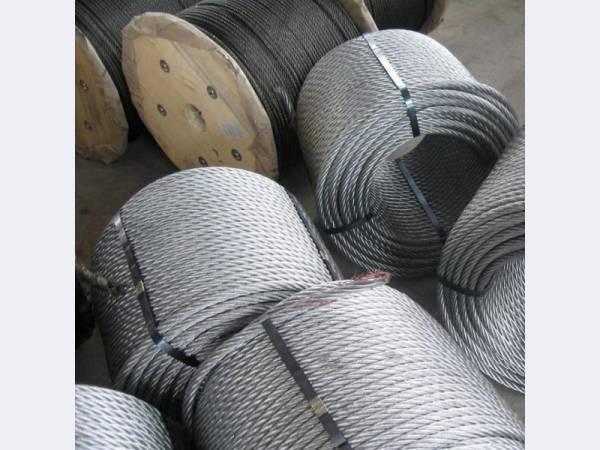 Канат оцинкованный стальной, характеристики канатов стальных.