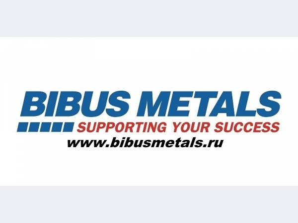 NICKEL alloy 200 UNS N02200, NICKEL  201 UNS N02201