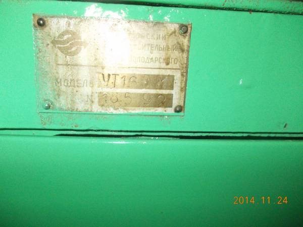 Станок токарный УТ16МВ
