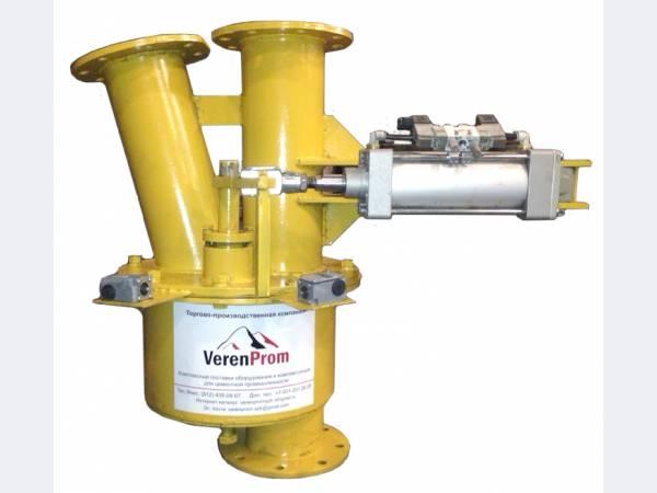 Двухходовой переключатель потока цемента СМЦ-623