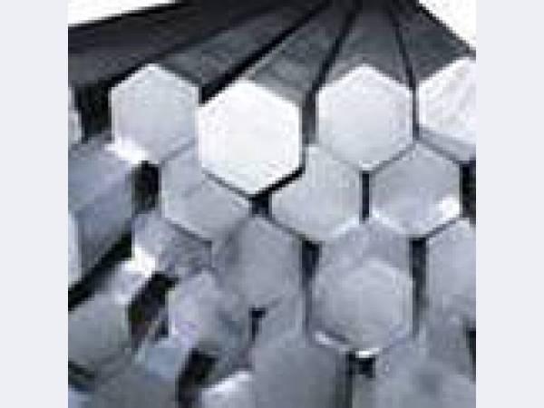 продам Круг стальной ст.40ХН, пруток, сталь круглая, купить, цена, нал
