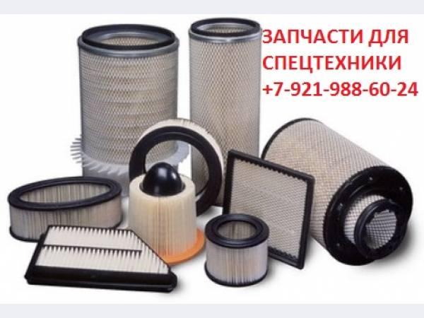 Фильтры топливные, масляные, воздушные, гидравлические.