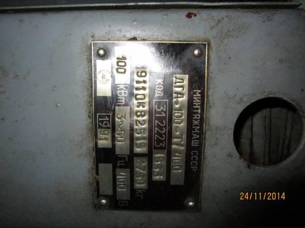Радиатор для двигателя 1Д6 с хранения