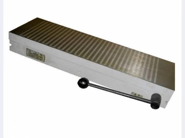 Плита магнитная 450х200 мм