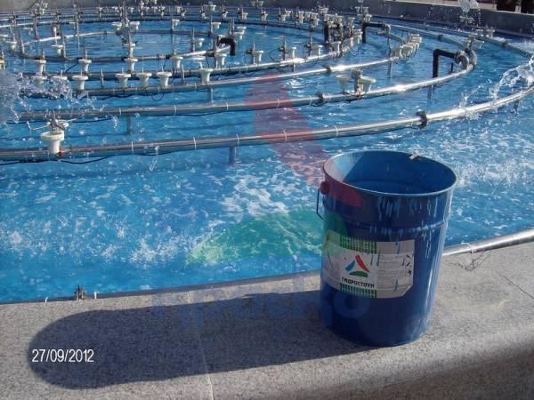 Краска для бетонных бассейнов и резервуаров с водой «Гидростоун»
