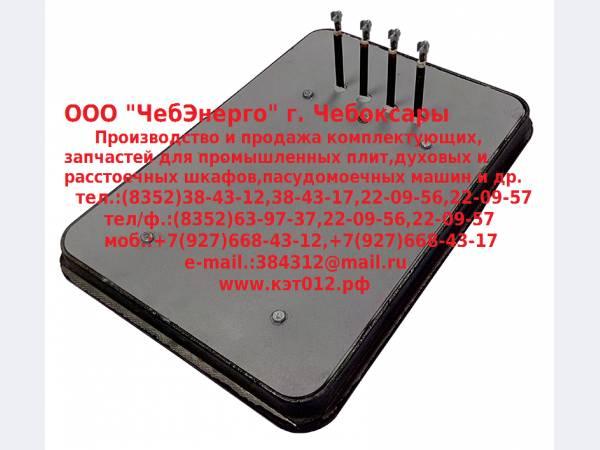 КЭТ 0,13 конфорка для электроплит