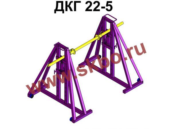 Домкрат кабельный гидравлический ДКГ 22-5