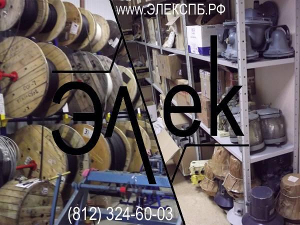 КГхл (КГ-ХЛ) – продаем кабель