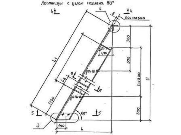 Стальной лестничный марш ЛГВ 60-6.7 по серии 1.450.3-7.94.2
