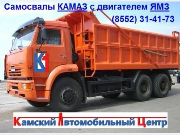 КамАЗы с ЯМЗ 238, ЯМЗ 236, Кпп 152 с делителем