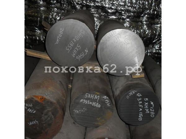 Изготовление поковок и из наличия на складе ст. 20, 35, 45, 40Х, 09Г2С