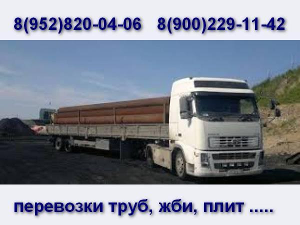 трубопроводная арматура -перевозка автотранспортом