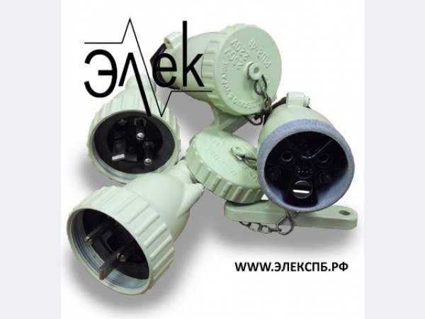 ГПП 3-6 /Н3 переключатель пакетный герметичный
