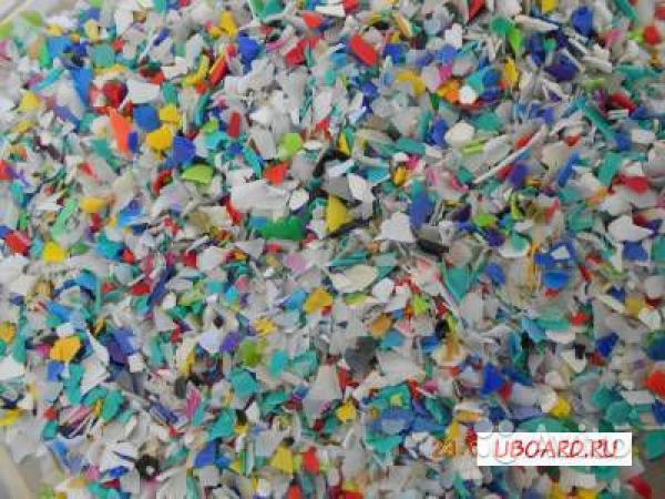 термобелье для скупка дробленого пластика цена в г пензе этой статье расскажем