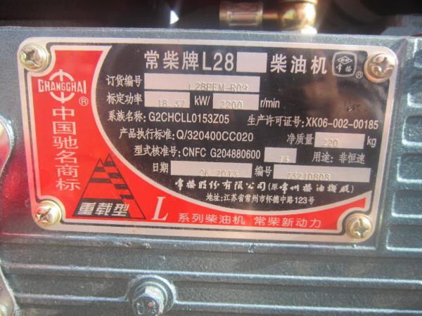 Буровая установка  HC725
