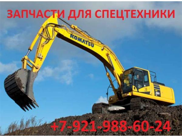 Запчасти для Caterpillar, Hyundai, Doosan, Bobcat, New Holland и др.