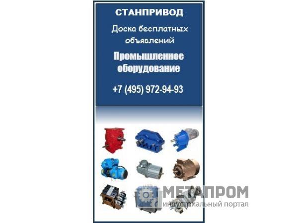 Куплю тельфер от 1 тн до 5 тн в Москве