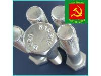 Высокопрочный крепеж по приемлемым ценам.Болт ГОСТ 7798-70, 52644-2006
